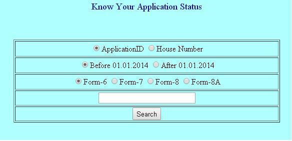 find voter id slip Voter ID Card Status Check and Track Voter ID Card Status view status