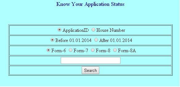 find voter id slip Voter ID Card Status Check and Track Voter ID Card Status view status