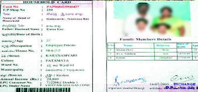 change address in ration card Change Address in Ration Card Online white card